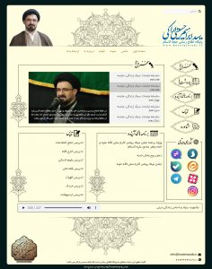وب سایت حجت الاسلام حسینی اراکی